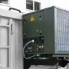 Weiss Technik - ZKB 15/10-SH – ZKB 20/14-SH Mobile AC system