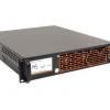 AR Modular - AR-5030C2 - 80 WATTS CW/PEP, 700 to 960 MHz